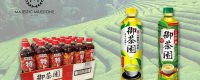 Distributor of Healthy Brewed Royal Garden Tea Imported from Taiwan