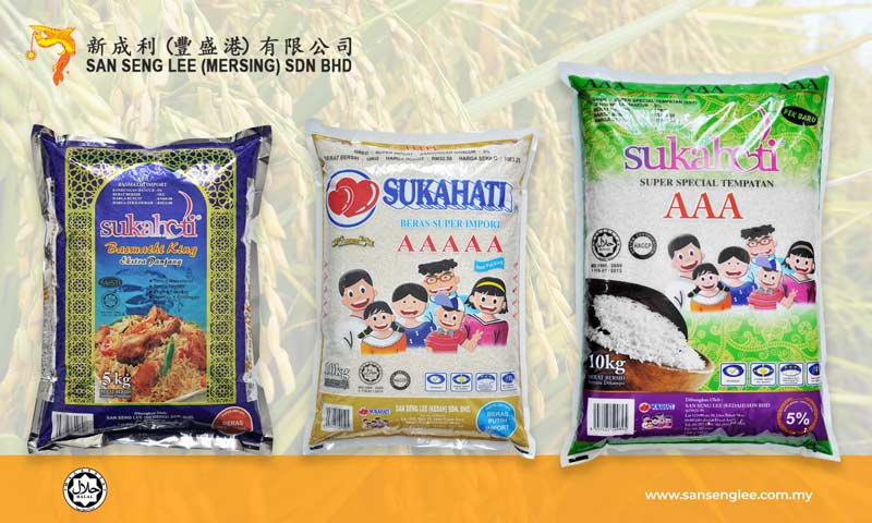 high quality rice manufacturer