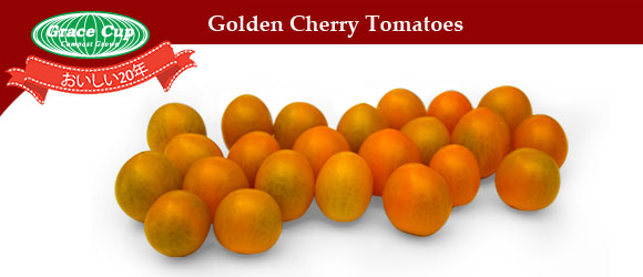 golden-cherry-tomatoes