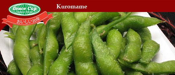 kuromame-grace-cup